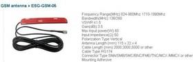 Фото 1/2 ANT GSM ESG-GSM-05 SMA-M 3M