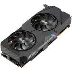 Фото 4/6 Видеокарта Asus PCI-E DUAL-RTX2080S-8G-EVO-V2 nVidia GeForce RTX 2080SUPER 8192Mb 256bit GDDR6 1815/15500/ HDMIx1/DPx3/HDCP Ret