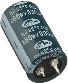 HJ2W337M25045HA