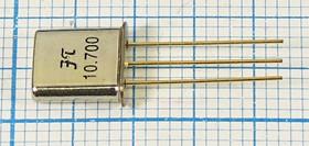 Фильтр кварцевый полосовой 10.7МГц 2-го порядка в мини корпусе UM1, полоса 15кГц/3дБ, ф 10700 \пол\ 15/3\UM1-3\3P\ FT10.7M15A\2пор\