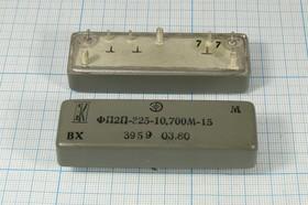 Фильтр кварцевый полосовой 10.7МГц с полосой пропускания 15кГц, ф 10700 \пол\ 15/6\\\ФП2П- 325-10,7М-15\\