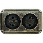 Розетка о/п б/з 2-местная серия Palazzo Vintage, бронза патина 26423 1