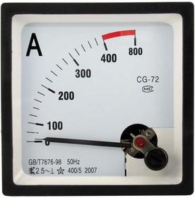 Амперметр 400/5А 50гц (72х72)