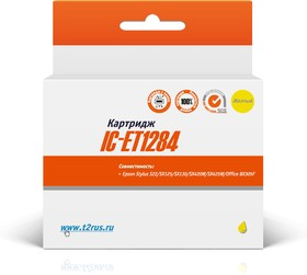 Картридж T2 T12844010 IC-ET1284, желтый