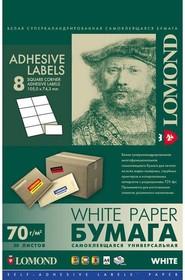 Этикетки Lomond 2100045 105x74.3мм A4 70гр/м2 на лист.8эт. самоклеющаяся универсальная (упак.:50л)
