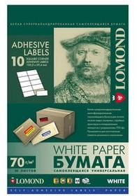 Этикетки Lomond 2100055 105x59.4мм A4 70гр/м2 на лист.10эт. самоклеющаяся универсальная (упак.:50л)
