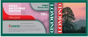 "Бумага Lomond 1204032 36""(A0) 914мм-30м/150г/м2/белый глянцевое для струйной печати втулка:50.8мм (2"
