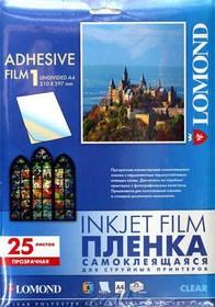 Пленка Lomond 2700003 210x297мм A4 самоклеющаяся для струйной печати (упак.:10л)