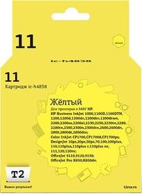 Картридж T2 C4838A IC-H4838, желтый