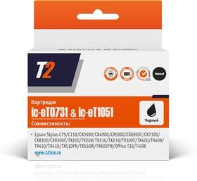 Картридж T2 C13T07314A IC-ET0731, черный