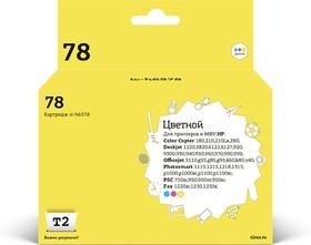 Картридж T2 IC-H6578 многоцветный [ic-h6578 (№78xl)]