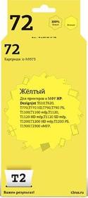 Картридж T2 C9373A IC-H9373, желтый