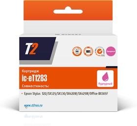 Картридж T2 T12834010 IC-ET1283, пурпурный