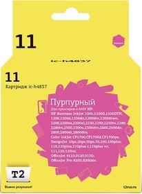 Картридж T2 C4837A пурпурный [ic-h4837]
