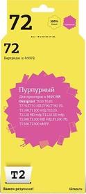 Картридж T2 C9372A IC-H9372, пурпурный