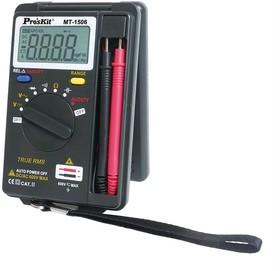 MT-1506, Мультиметр цифровой,TRUE-RMS, карманный