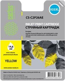 Картридж CACTUS CS-C2P26AE №935XL, желтый
