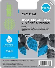 Картридж CACTUS CS-C2P24AE №935XL, голубой