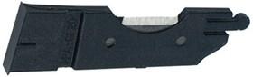 PM-4320-0623, Сменное лезвие для стриппера Oden
