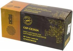 Картридж CACTUS CSP-CE252A PREMIUM, желтый