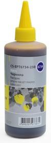 Чернила CACTUS CS-EPT6734-250, для Epson, 250мл, желтый