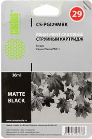 Картридж CACTUS CS-PGI29MBK черный матовый