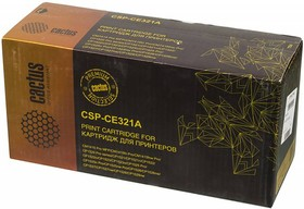 Картридж CACTUS CSP-CE321A PREMIUM, голубой