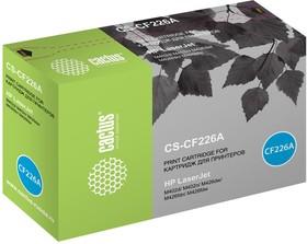 Картридж CACTUS CS-CF226A черный