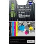 Заправочный комплект CACTUS CS-R-EPT2616, для Epson, многоцветный