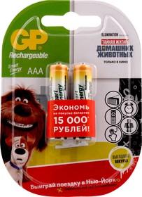 Фото 1/2 40AAAHC (HR03/ААА)2, Аккумулятор никель-металлгидридный NiMH 400mAh (2 шт) 1.2В