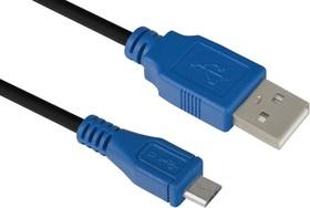 GCR-UA5MCB1-BB2S-0.75m, GCR Кабель 0.75m USB 2.0, AM/microB 5pin, черный, синие коннекторы, 28/28 AWG, экран, армированный,