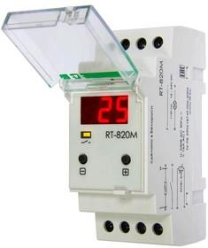 RT-820M, Реле контроля температуры цифровое