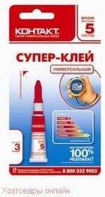 """Супер-клей """"КОНТАКТ"""" 3 г, бл., арт. КМ 80-Б03 (12104)"""