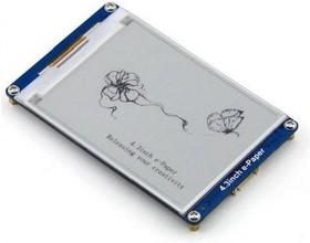 4.3inch e-Paper UART Module
