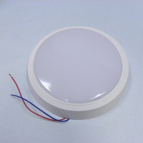 Светильник LED СПБ-2 LLT 10W