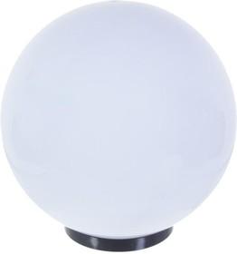 11-01 (НТУ 01-60-201) Уличный светильник-шар с основанием, 200мм, рассеиватель ПММА молочный
