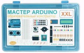 Фото 1/2 Электронный конструктор МАСТЕР Arduino XXL