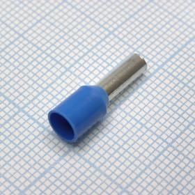 HE 4009 Blue