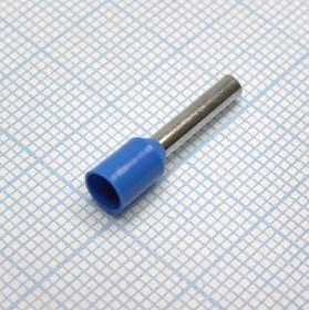 HE 2512 Blue