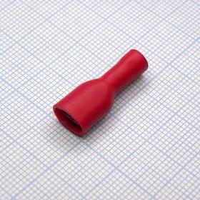 FDFD1.25-250, Клемма ножевая полностью изолированная красная