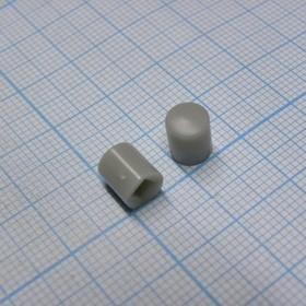 Колпачок A20 серый