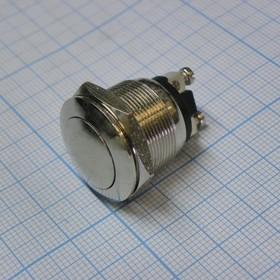 PSW 65-28C(антиванд. -размык)круглая