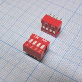 NDSR-04-V, SWD-04N