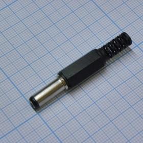 штекер 5.5*2.5 14мм (3030) 2112