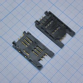 Sim card SCV-W2420PB-06