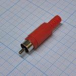 RCA 4004 R(4005), Тюльпан красный