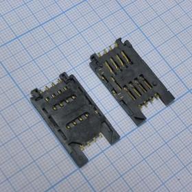 Sim card SCV-W2420PB-08