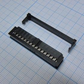 IDC1.27x2.54-60F
