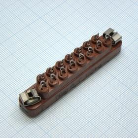 РП10-15 З розетка