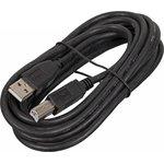 Кабель Ningbo USB A(m) USB B(m) 3м серебристый